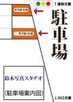 駐車場案内図.jpg